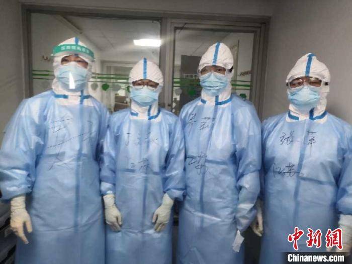 江苏医疗队进驻武汉金银潭医院。江苏省人民医院供图