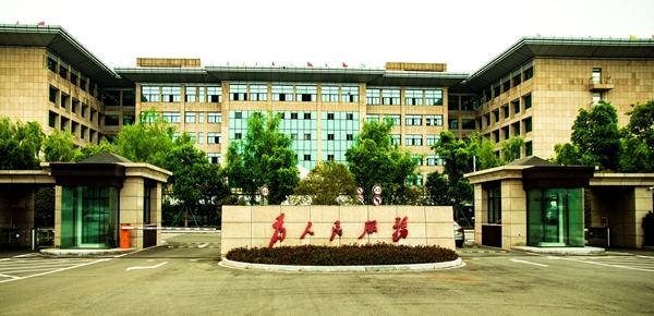 浙江台州:省级龙头花木企业惨遭毒手谁是幕后黑手?